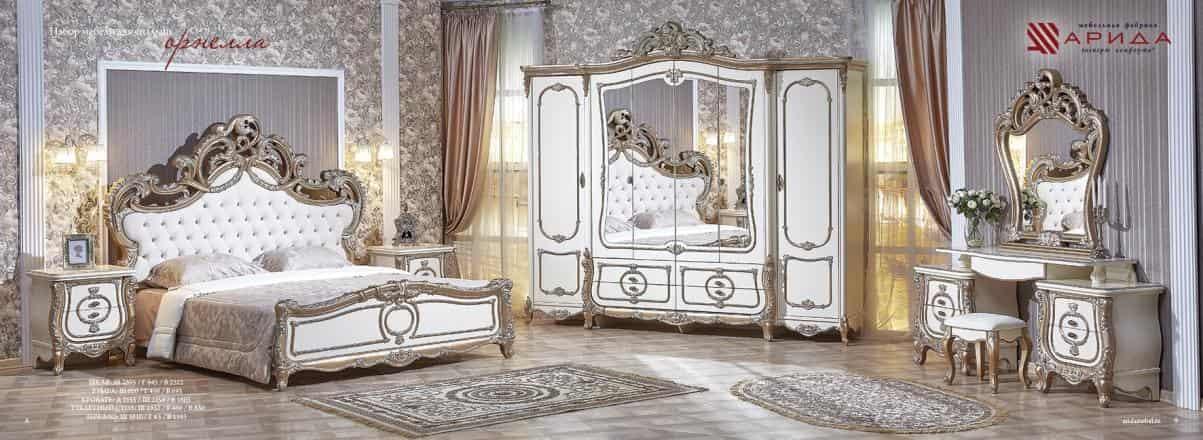 Cпальня Орнелла  ставрополь арида фото цена