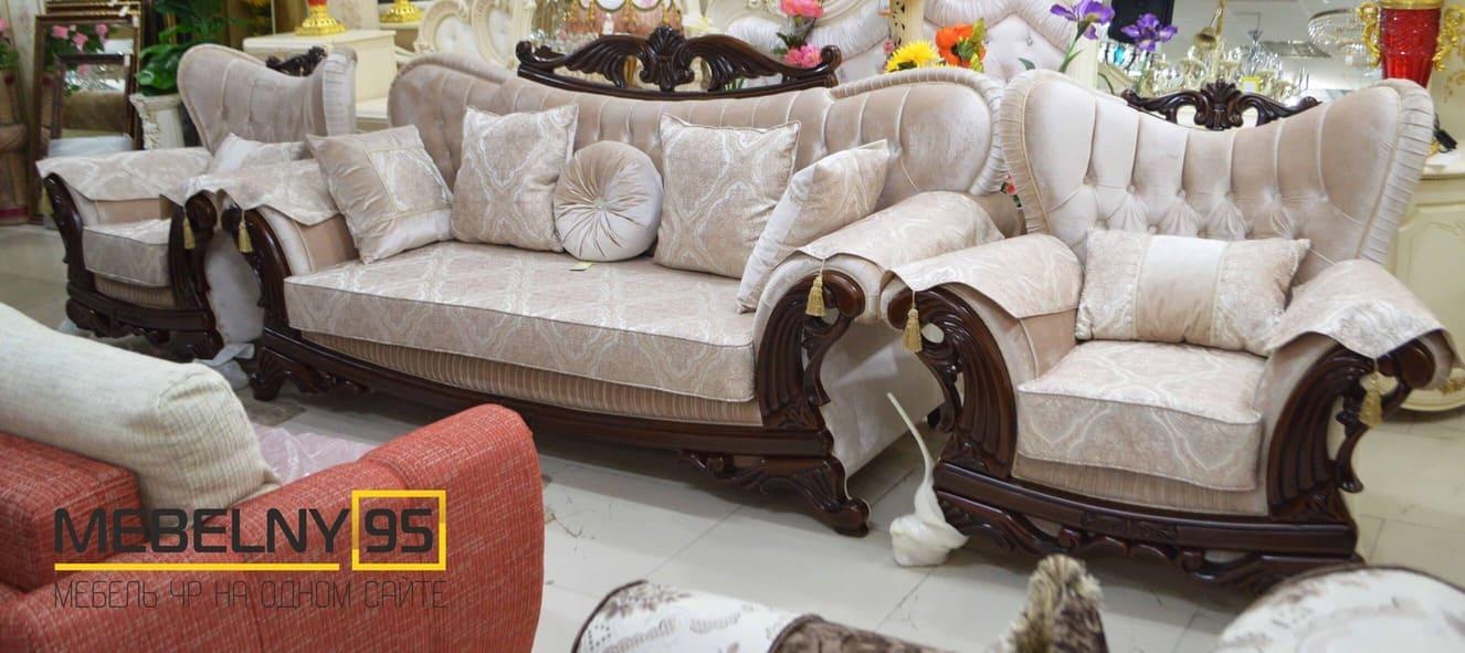 диван тройка монтана купить по цене 110000 руб фото размеры