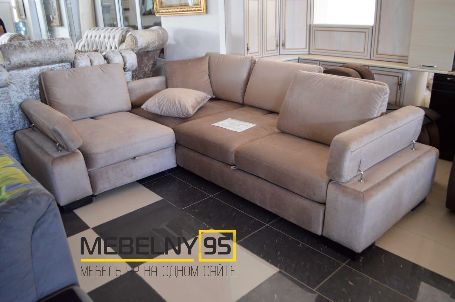 невада угловой диван краснодар купить по цене 72000 руб фото размеры