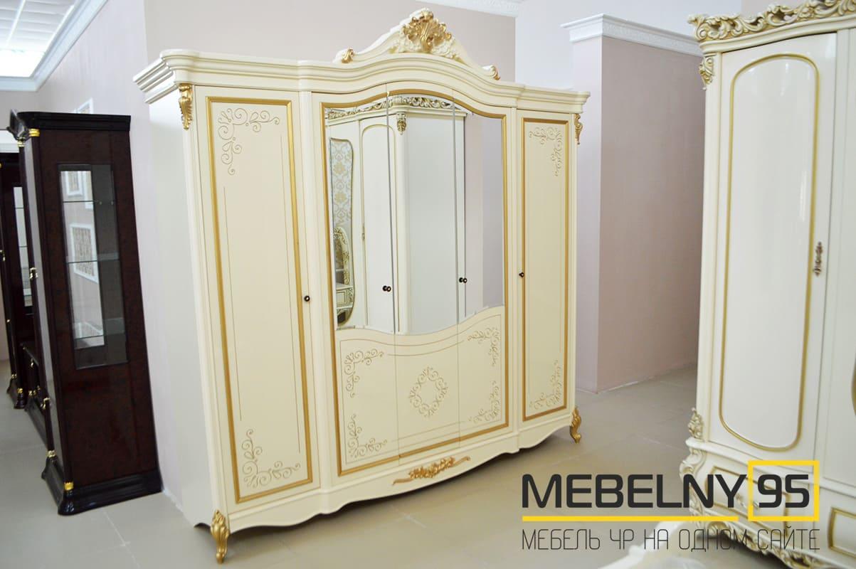 Спальные гарнитуры - изображение №4 на mebelny95.ru