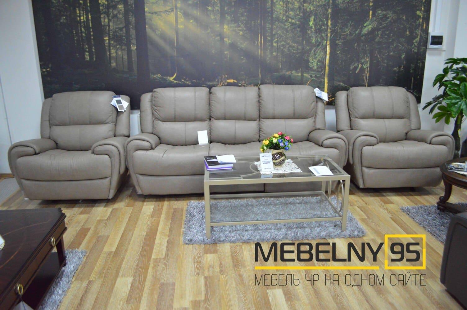 Кожаная мебель - изображение №1 на mebelny95.ru