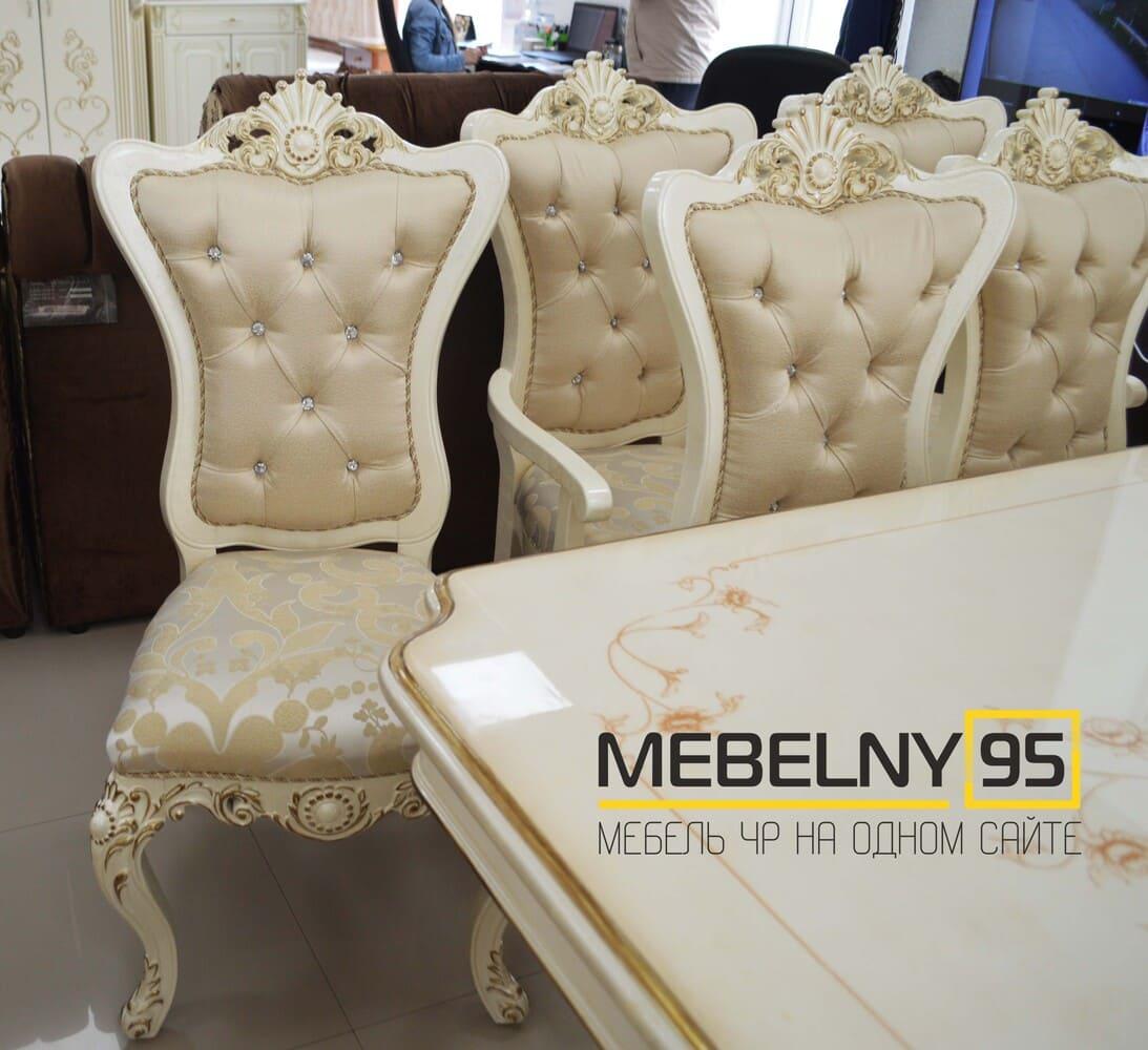 Гостиная мебель - изображение №3 на mebelny95.ru