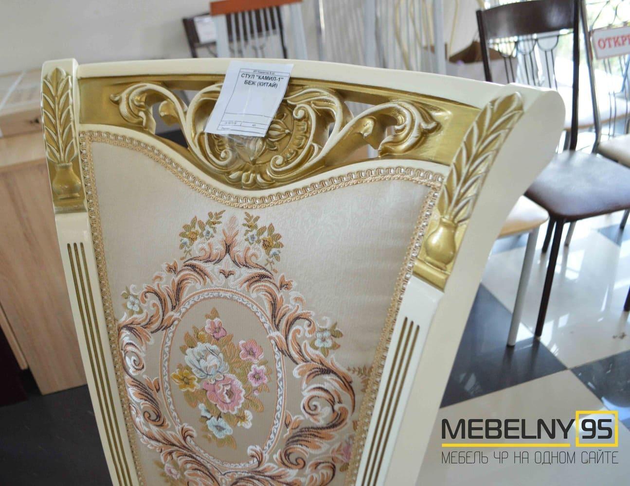 Стулья - изображение №2 на mebelny95.ru