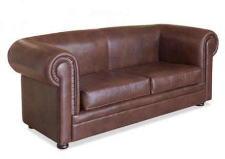 Версаль офисный диван - фото 1