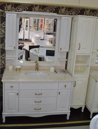 Мебель для ванной Capan B - фото 1